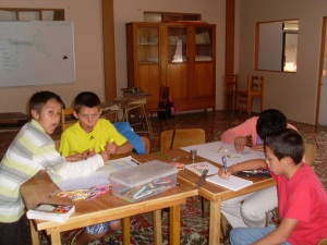 zzzzschool work